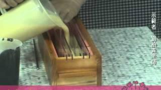 香草工房-手工皂之雙色渲染法...