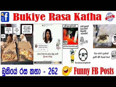 #Bukiye #Rasa #Katha #Funny #FB #Posts262