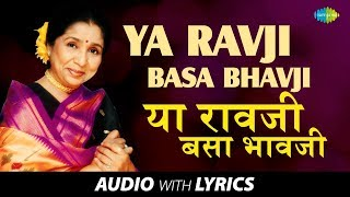 Ya Ravji Basa Bhavji with lyrics   या रावजी बसा भावजी   Asha Bhosle