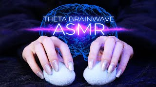 ASMR with Binaural Theta Waves for DEEP SLEEP (No Talking)