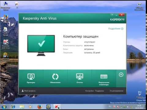 Kaspersky internet security 2014 activation code for 365 days