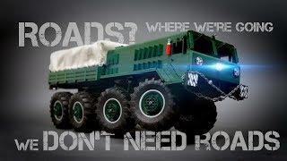 LEGO RC MAZ-535 8x8 Truck