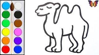 Как нарисовать ВЕРБЛЮДА /  раскраска ВЕРБЛЮД ИГРУШКА  для детей / Раскраски малышам