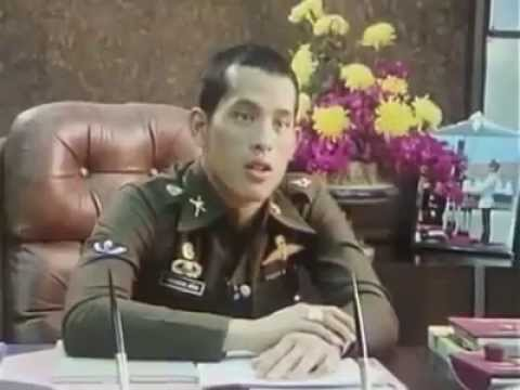 พระบรมโอรสาธิราช Crown Prince of Thailand