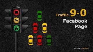 9 0   Facebook Page