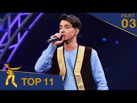 مرحلۀ ۱۱ بهترین - فصل پانزدهم ستاره افغان / Top 11 - Afghan Star S15 - Part 03