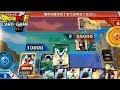 ORIGINAL Dragon Ball Super Card Game App?!?~Download