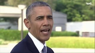 أوباما في هيروشيما في أول زيارة لرئيس أميركي