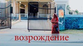 видео Аюрведа в Шри Ланка