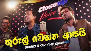 Thurul Wenna Asai - Bathiya N Santhush ft Umaria @ Closeup Thumbnail