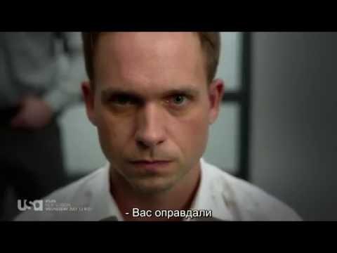 Кадры из фильма Форс-мажоры (Suits) - 4 сезон 12 серия