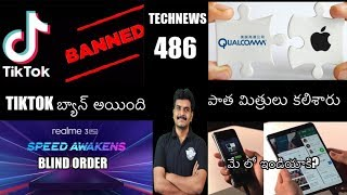 Technews 486 TikTok Ban,Samsung A70 Launched,Realme 3 Pro Blind Order,Honor 20i,Oneplus 7 etc