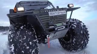 болотоход, вездеход Амфибия, снегоболотоход вектор 4х4, пневмоход на шинах низкого давления