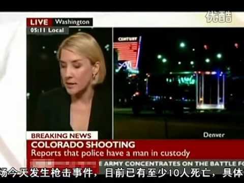 Breaking NEWS: Denver  Colorado Cinema Shooting