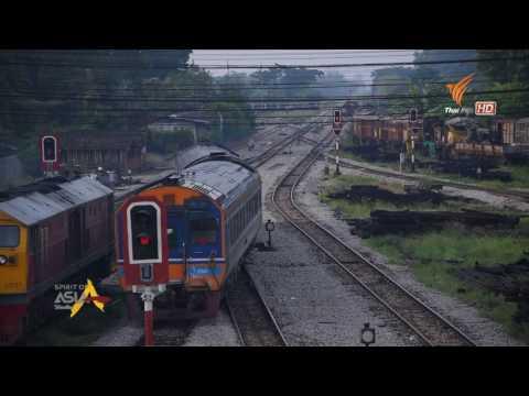 Spirit of Asia : Converging Travel Routes
