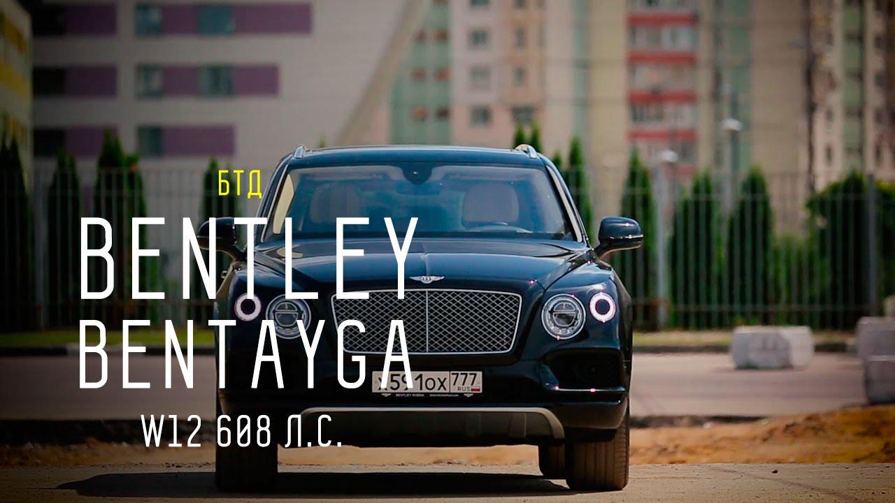 Обзор Детский Электромобиль Bentley Bentayga E777KX - YouTube