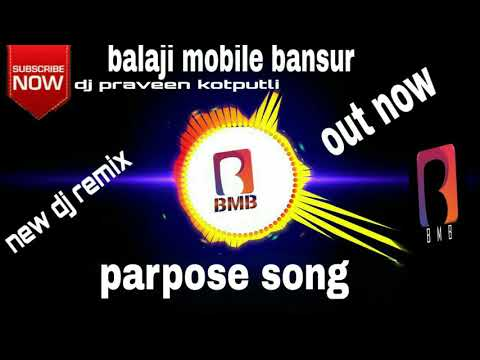 👉Parpose🗡 Song Bmb Balaji Mobile Bansur बालाजी मोबाइल बानसूर ।।