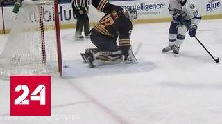 Шайба между ног: Никита Кучеров удивил игроков и болельщиков NHL