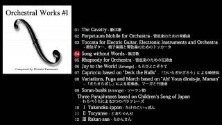 Epic Orchestral Works #1 (Original)