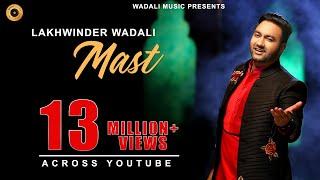 Mast | Lakhwinder Wadali | Full Official Music Video | Latest Punjabi Songs 2014