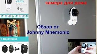 eSCAM Ant QF605 IP Camera камера для дома и бизнеса Full Rewiew\Подробный обзор
