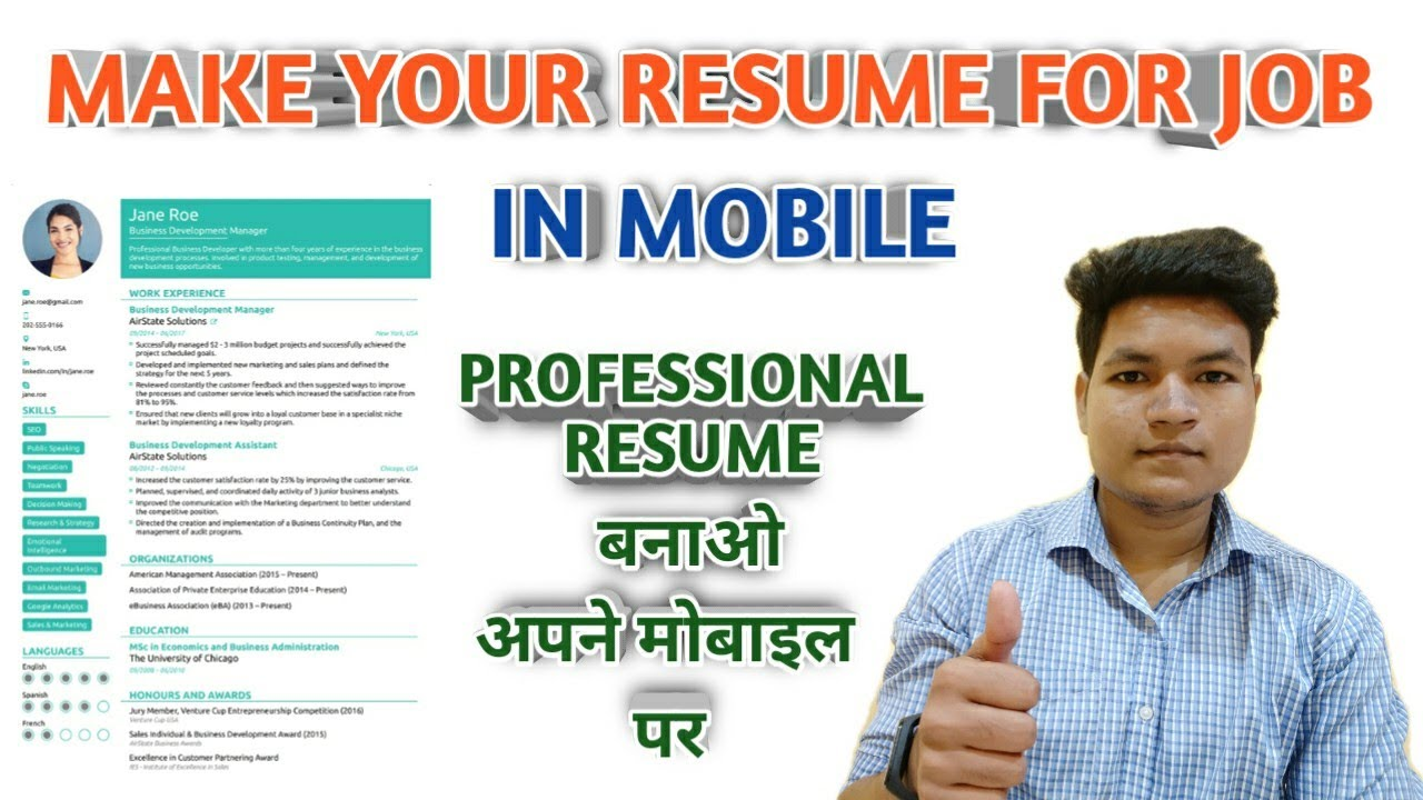 how to make resume for job in mobile mobile mai resume