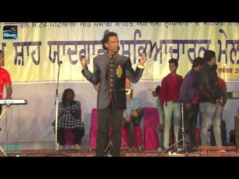 SABAR KOTI | HASHAM SHAH MELA - 2014 (27th Nov.) | JAGDEV KALAN (Amritsar) HD