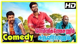 Gemini Ganeshanum Suruli Raajanum Comedy Scenes | Atharvaa | Soori | Rajendran | Regina | Aaditi