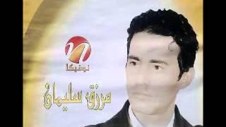 Morzok Slimen   Na Bakhti Mayel   أقطاب المزود الصفاقسي