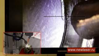 Лазерная сварка(Лазерная сварка шовная круговая герметичная. В видеоматериале показана работа сварочного аппарата Фотон..., 2013-08-15T11:14:56.000Z)