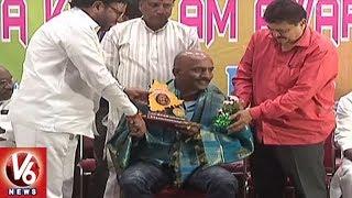 Telangana BJP Cinema Cell Organizes Cine Swarna Kamalam Awards Program In Hyderabad | V6 News