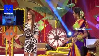 "Star Mahila "" Bhogi special Episode Promo-01 ""    13th January 2017"