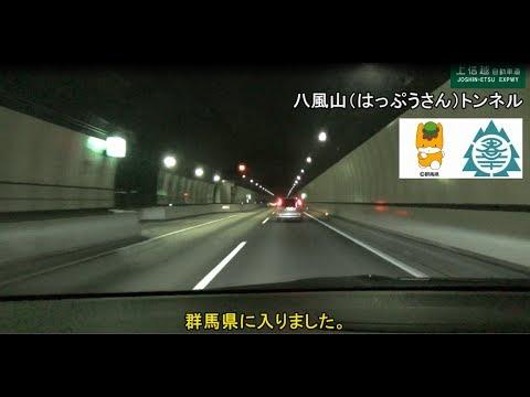 【HD】 夜の妙義山・佐久ドライブ 「Late-night Mount Myogi and Saku drive」