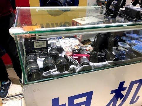 Chinese Electronics Market | Zhonguancun Beijing | Zhonguancun Electronic Market | Made In China