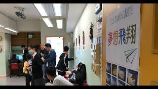 Publication Date: 2020-01-27 | Video Title: 「夢想飛翔」@油麻地天主教小學(海泓道)之迎春嘉年華暨開放日