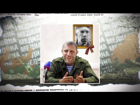 Russia Today RT - смотреть онлайн на русском языке