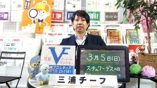 【3/5】賃貸不動産情報。松山ケンイチ(身長180cm)、忍成修吾の誕生日...