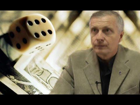 От чего на самом деле зависит курс рубля. Рассказывает Валерий Пякин.