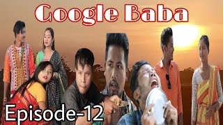 "Google Baba""""Episode - Episode-12 // bodo short video 2020."