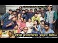 Dev (হইচই) Hoichoi Unlimited Film Muhurat Video | Mimi | Priyanka | Puja | Dev's Hoi Choi Mahurat