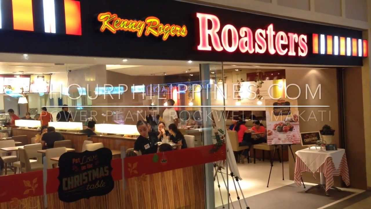 Kenny Rogers Roaster Power Plant Rockwell By Hourphilippines Com Youtube