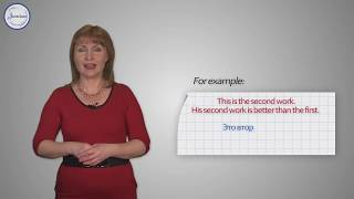 Английский язык Ordinal numerals Порядковые Числительные