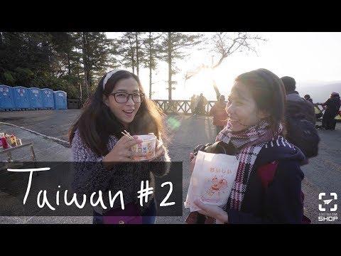 เที่ยวไต้หวันด้วยตัวเอง Taiwan Trip #2/3 เดินทาง