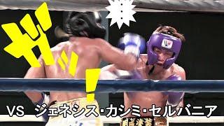 WBSSがいよいよ開幕!ということで、モンスター井上尚弥選手のカウンタ...