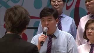 [한국지적발달장애인복지협회] 제5회 전국발달장애인합창대…