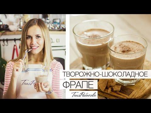 Чизкейк, рецепты с фото на : 80 рецептов