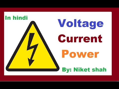 voltage, current and power in hindi