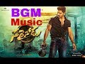 Sarainodu Movie | BGM Music | Allu Arjun | Mass