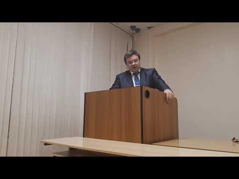 Р.В. Шамин. История философия - лекция № 02