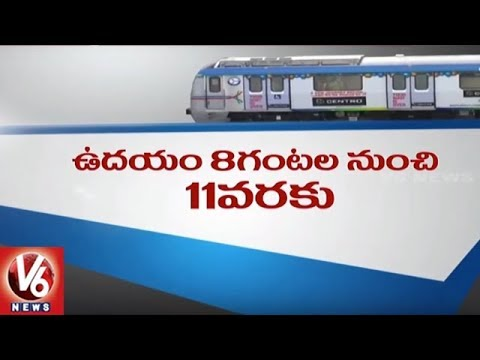 Hyderabad Residents Rejoice As Hyd Metro Rail Increases Frequency, No Of Trains | V6 News